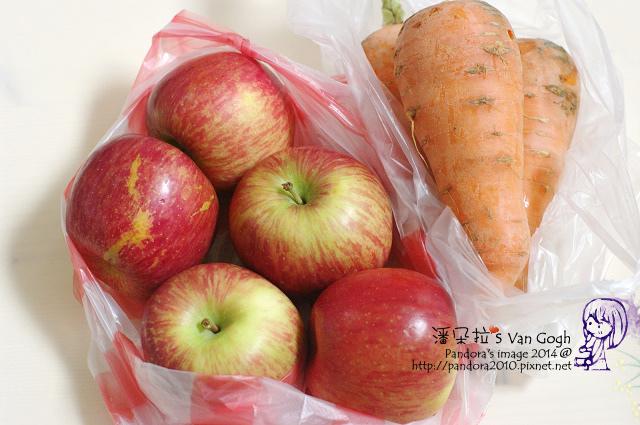 2014.05.23-蘋果、胡蘿蔔.jpg