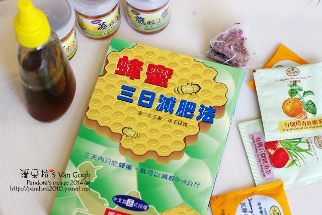 2014.05.26-蜂蜜減肥-2.jpg