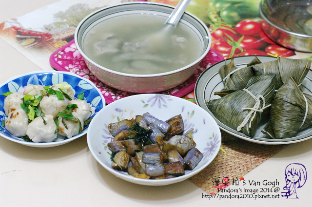 2014.06.03-牛蒡排骨湯、塔香茄子、花枝丸、肉粽.jpg