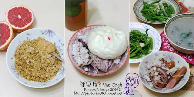 2014.06.17-三餐.jpg
