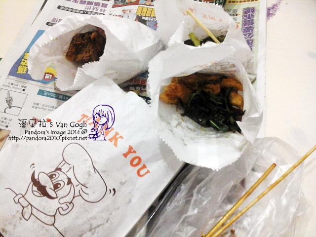 2014.06.17-鹽酥雞.jpg