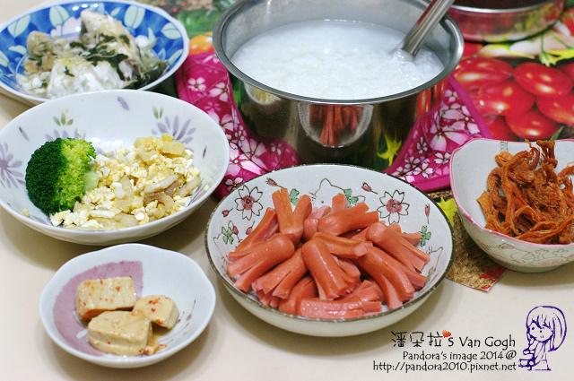 2014.06.19-清粥、肉乾、熱狗、豆腐乳、綠花椰菜、鹹蛋苦瓜.jpg