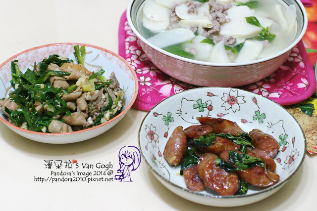 2014.06.23-晚。竹筍豬肉湯、香腸、熱炒、米飯.jpg