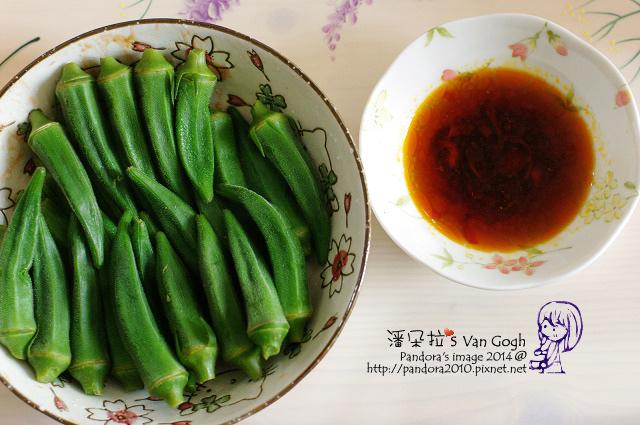 2014.07.01-秋葵+辣椒烏醋.jpg