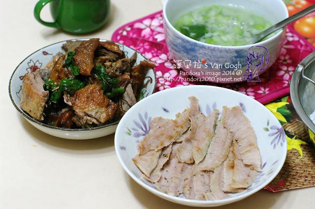 2014.07.02-絲瓜湯、烤鴨、松阪豬肉片、米飯.jpg