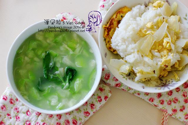 2014.07.02-絲瓜湯+辣椒烏醋、稀飯、玉米蛋、洋蔥炒蛋.jpg