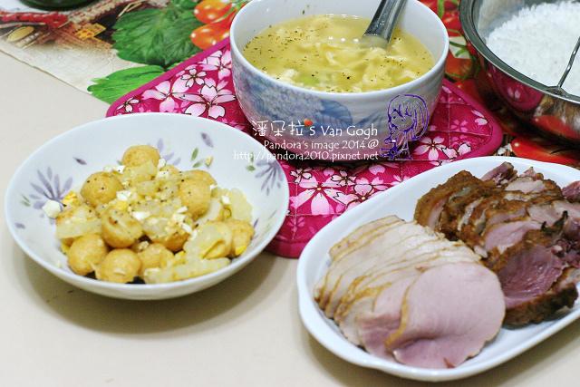 2014.07.04-毛豆蛋花湯、黃金魚蛋炒鹹蛋苦瓜、煙燻火腿.jpg
