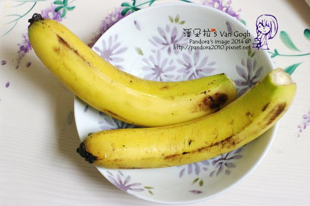 2014.07.08-香蕉.jpg