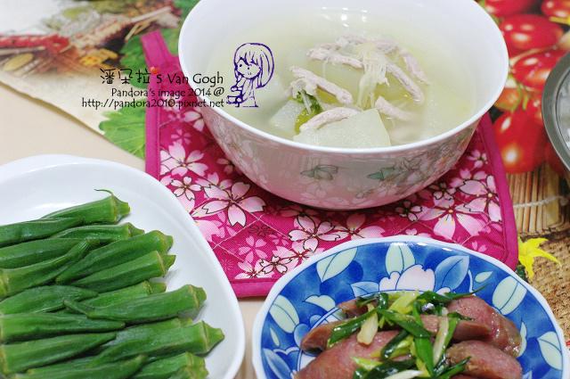 2014.07.10-冬瓜湯、香腸、秋葵.jpg