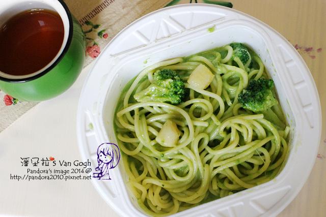 2014.07.17-鐵觀音、青醬海鮮義大利麵.jpg