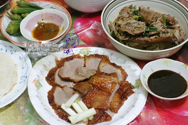 2014.07.23-晚餐。烤鴨三吃、秋葵.jpg