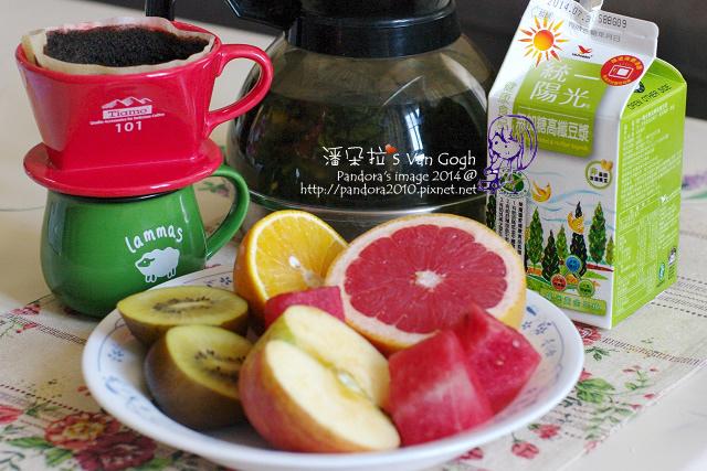 2014.07.25-水果、豆漿、咖啡、茶.jpg
