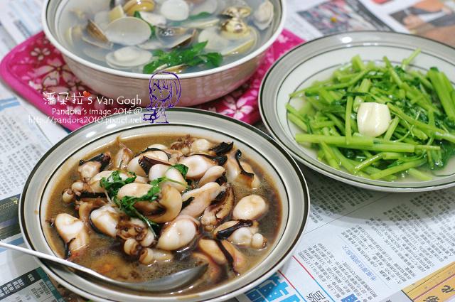 2014.07.29-晚餐。蛤仔湯、三杯章魚、炒空心菜、米飯.jpg