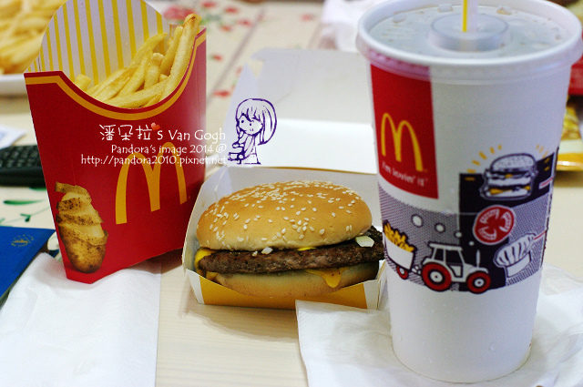 2014.08.01-(麥當勞)四盎司牛肉堡、大薯、大可-.jpg