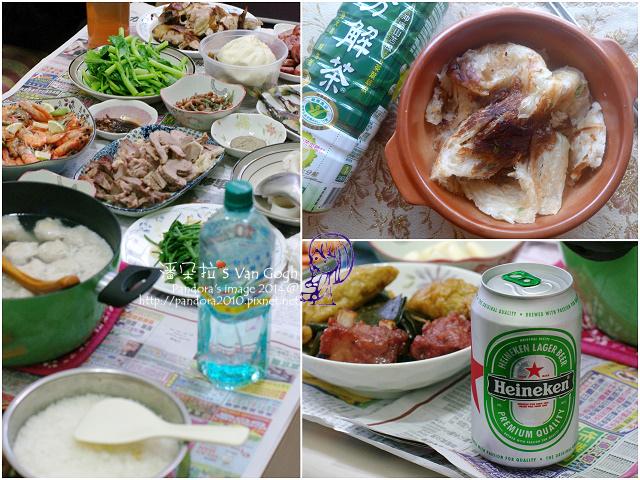 2014.08.09-飲食.jpg