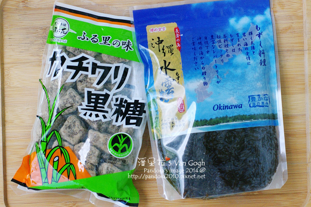 沖繩。水雲褐藻 & 垣乃花黑糖