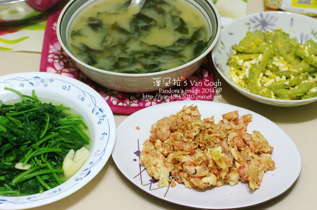 2014.09.25-海帶芽味噌湯、蝦仁炒蛋、鹹蛋苦瓜、炒地瓜葉-.jpg