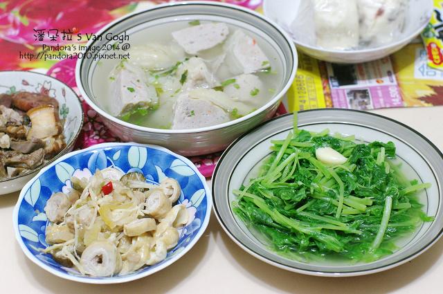 2014.09.30-苦瓜魚板湯、薑絲肥腸、炒莧菜、小菜-.jpg