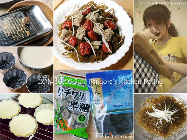 2014.10.05-台灣好食材網.jpg