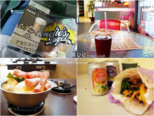 2014.10.16-飲食.jpg