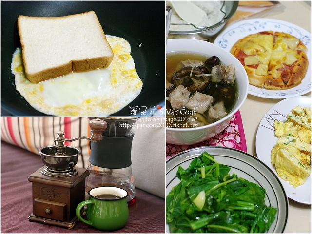 2014.10.22-飲食.jpg