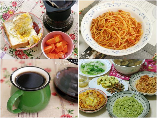 2014.10.23-飲食.jpg