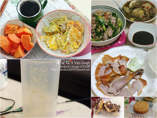 2014.10.24-飲食.jpg