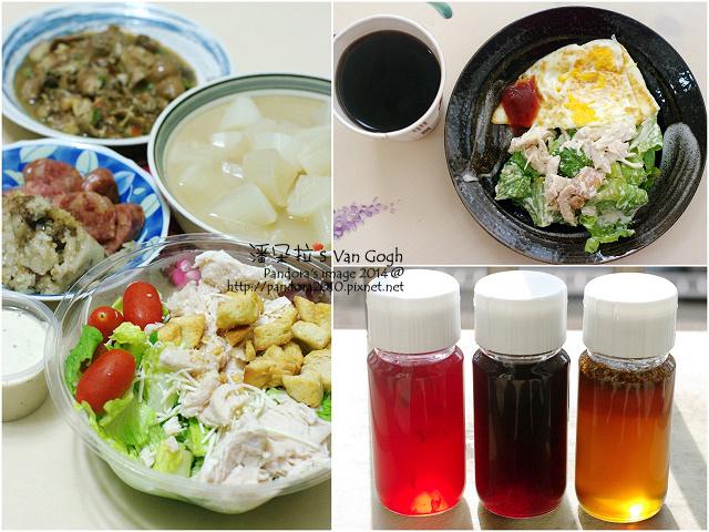 2014.10.29-飲食.jpg