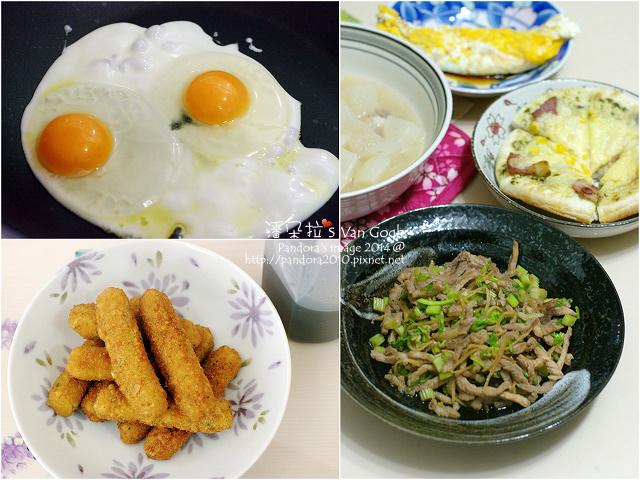 2014.10.30-飲食.jpg