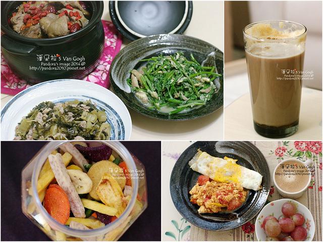 2014.11.06-飲食.jpg
