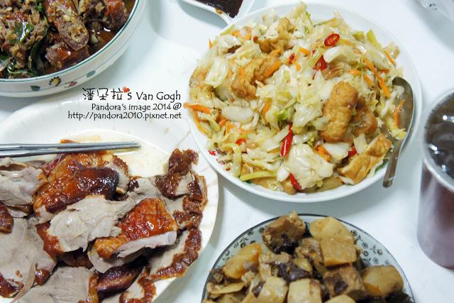 2014.11.09-(50嵐)烏龍茶、烤鴨三吃、臭豆腐.jpg