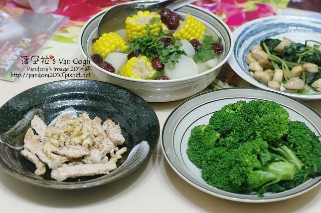 2014.11.13-紅棗玉米蘿蔔湯、綠花椰菜、炒地瓜葉、乾煸杏鮑菇-.jpg