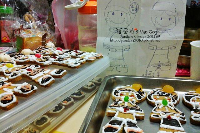 2014聖誕薑餅-0.jpg