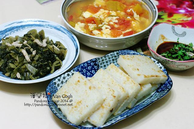 2014.11.18-蕃茄蛋花湯、蘿蔔糕、肉絲炒酸菜.jpg