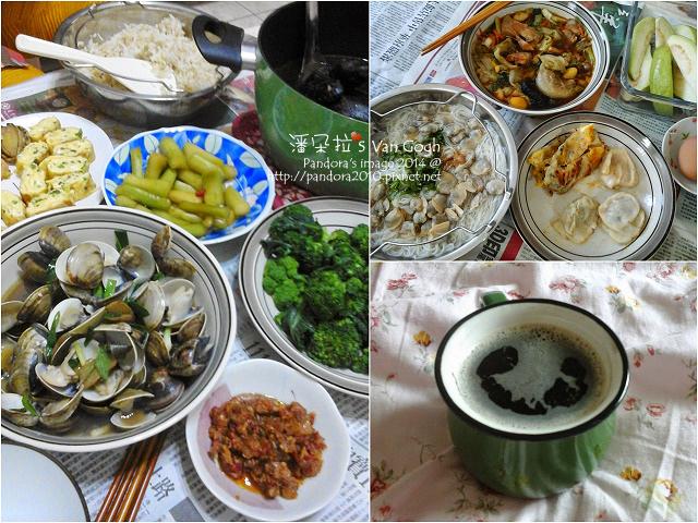 2014.12.01-飲食 (2).jpg