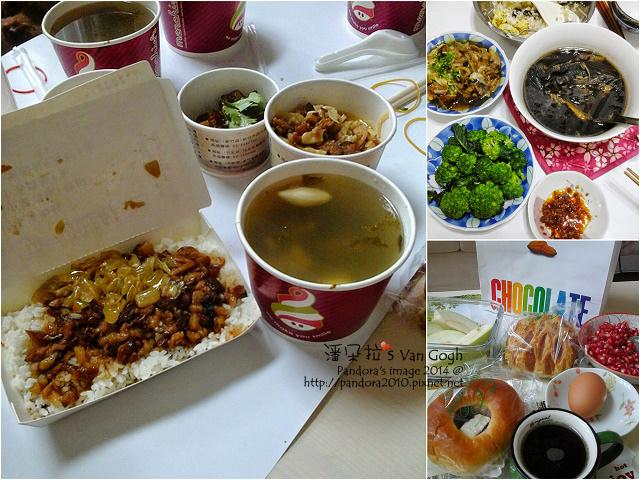 2014.12.02-飲食.jpg