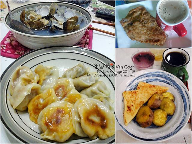 2014.12.05-飲食.jpg