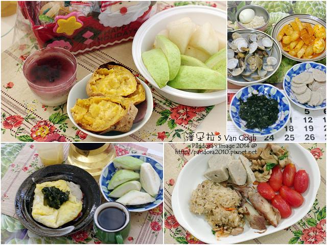 2014.12.08-飲食 (2).jpg