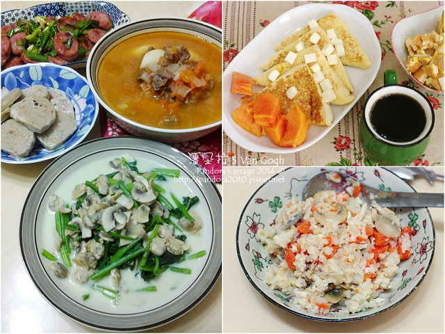 2014.12.10-飲食.jpg