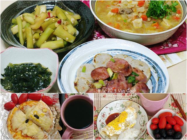2014.12.11-飲食.jpg