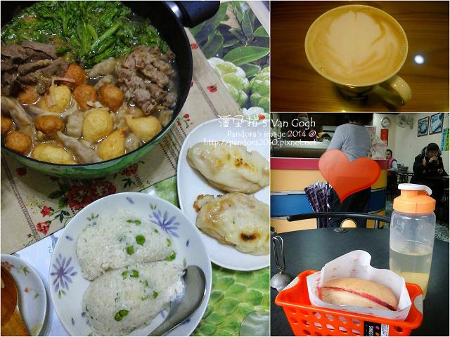 2014.12.12-飲食.jpg