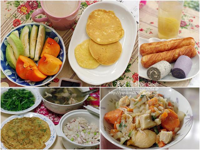 2014.12.15-飲食.jpg