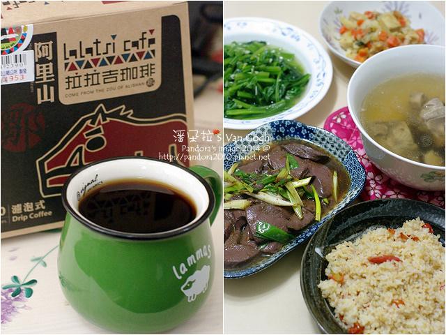2014.12.16-飲食.jpg