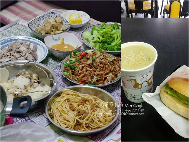 2014.12.18-飲食.jpg