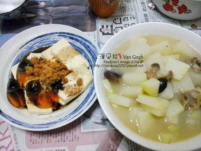 2014.12.22-結頭菜湯、皮蛋豆腐.jpg