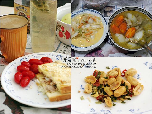 2014.12.23-飲食.jpg