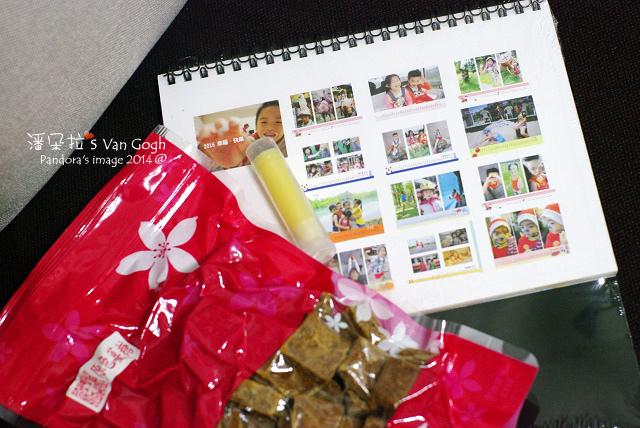 2014.12.24-凱倫送的禮物.jpg