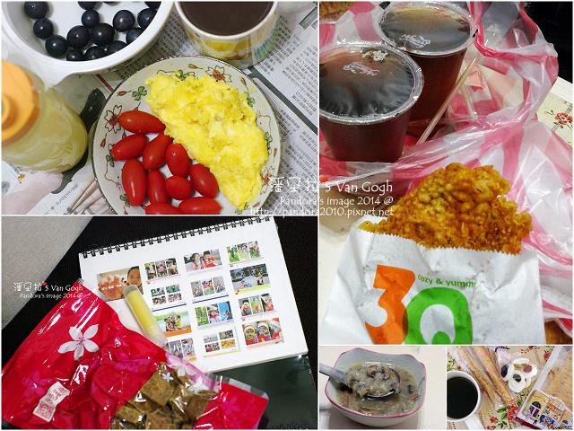 2014.12.24-飲食.jpg