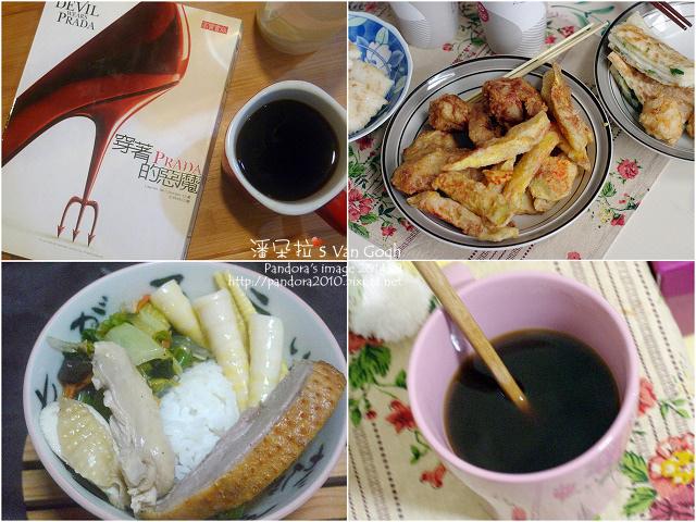 2014.12.28-飲食.jpg