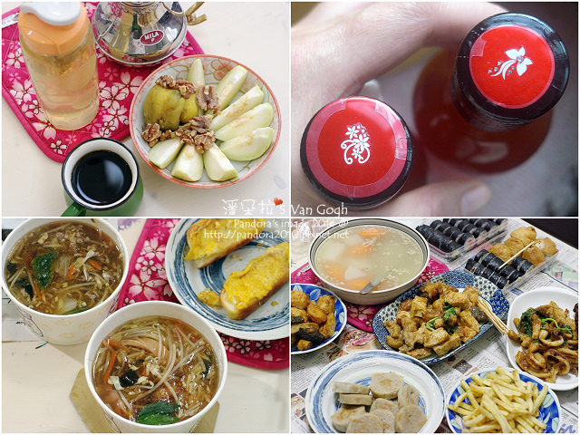 2014.12.31-飲食.jpg